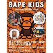 BAPE KIDS 2009 AUTUMN/WINTER C(e-MOOK) [ムックその他]