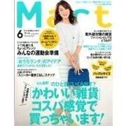 Mart バッグinサイズ 2014年 06月号 [雑誌]