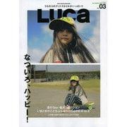LUCa Vol.03 (メディアパルムック) [ムックその他]