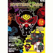 HYSTERIC MINI 2014 SPRING&SUMMER COLLECTION [ムックその他]