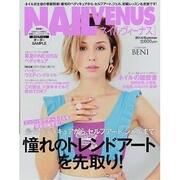 NAIL VENUS (ネイルヴィーナス) 2014年 07月号 [雑誌]