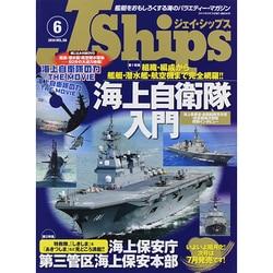 J Ships (ジェイ・シップス) 2014年 06月号 [雑誌]
