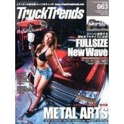 Truck Trends (トラックトレンズ) 2014年 07月号 [雑誌]