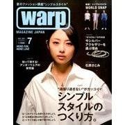 Warp Magazine Japan (ワープマガジンジャパン) 2014年 07月号 [雑誌]