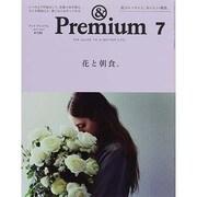 &Premium(アンドプレミアム) 2014年 07月号 [雑誌]