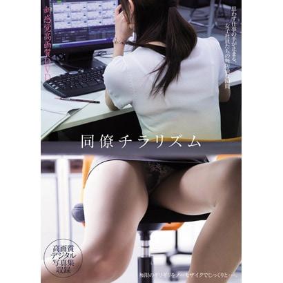 指マン アダルト動画 剥きクリ - エロ動画