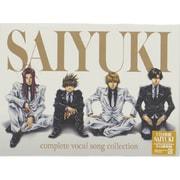 SAIYUKI complete vocal song collection