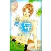 Pure Love Seasons 2 海 ~夏・告白~-Betsucomi Best selection(フラワーコミックス) [コミック]