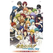 金色のコルダ Blue♪Sky DVD BOX 豪華版