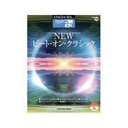 STAGEA・ELポピュラーシリーズ5~3級 Vol.78 [単行本]