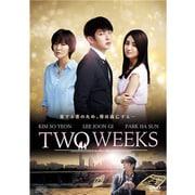 TWO WEEKS DVD-BOX2