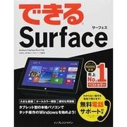 できるSurface-Surface2/Surface Pro2対応 [単行本]