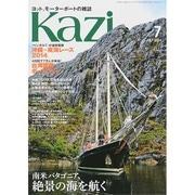 KAZI (カジ) 2014年 07月号 [雑誌]
