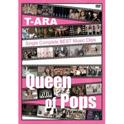 T-ARA Single Complete BEST Music Clips Queen of Pops