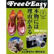 Free & Easy (フリーアンドイージー) 2014年 07月号 [雑誌]