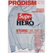 PRODISM(プロディズム) 2014年 07月号 [雑誌]