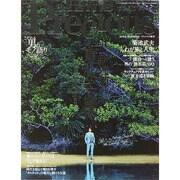 メンズプレシャス 2014年 07月号 [雑誌]