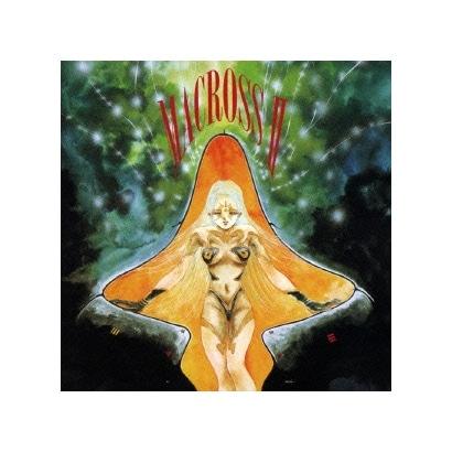 超時空要塞 マクロスⅡ オリジナル・サウンドトラック