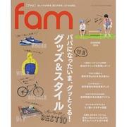 fam (三才ムックvol.713) [ムックその他]