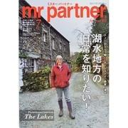mr partner (ミスター パートナー) 2014年 07月号 [雑誌]
