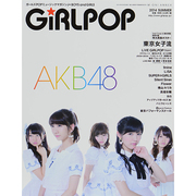 GiRLPOP 2014 SUMMER [ムックその他]