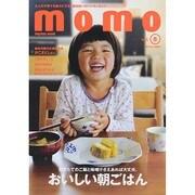 momo5 インプレスムック [ムックその他]