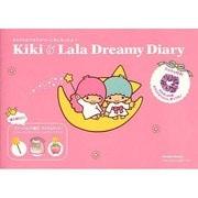 Kiki & Lala Dreamy Diary [単行本]