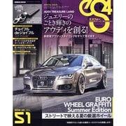eS4 エスフォー No.51 [ムックその他]