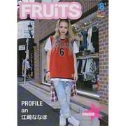 FRUiTS (フルーツ) 2014年 08月号 [雑誌]