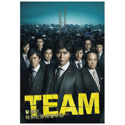 TEAM~警視庁特別犯罪捜査本部 DVD-BOX [DVD]