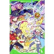 眠り姫と13番めの魔女―プリンセス・ストーリーズ(角川つばさ文庫) [新書]