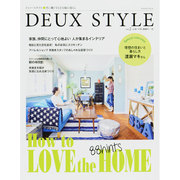 DEUX STYLE 2 [ムックその他]