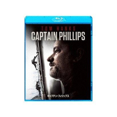 キャプテン・フィリップス [Blu-ray Disc]