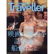 CRUISE Traveller 2014Summer [単行本]