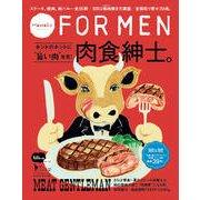 Hanako FOR MEN Vol.12(マガジンハウスムック) [ムックその他]