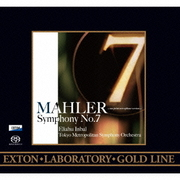 マーラー:交響曲第7番 「夜の歌」 -ワンポイント・レコーディング・ヴァージョン-