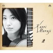 村治佳織コレクション II [CD]