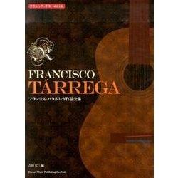 フランシスコ・タルレガ作品全集-クラシック・ギターの巨匠 [単行本]