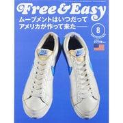 Free & Easy (フリーアンドイージー) 2014年 08月号 [雑誌]