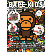 BAPE KIDS  by a bathing ape  2014 AUTUMN/WINTER COLLECTION (e-MOOK 宝島社ブランドムック) [ムックその他]