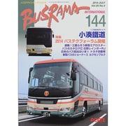 バスラマインターナショナル 144(2014JULY.) [全集叢書]