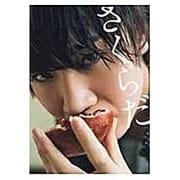 さくらだ―桜田通ファーストPHOTO BOOK [単行本]