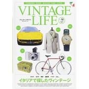VINTAGE LIFE Vol.10-CAMERA BIKE WATCH CAR LIFE(NEKO MOOK 2088) [ムックその他]