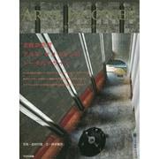 ARNE JACOBSEN―ヤコブセンの建築とデザイン [単行本]