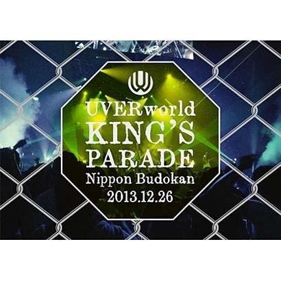 UVERworld KING'S PARADE Nippon Budokan 2013.12.26 [DVD]