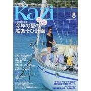 KAZI (カジ) 2014年 08月号 [雑誌]