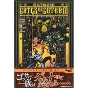 バットマン:ゲート・オブ・ゴッサム [コミック]