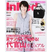 In Red (イン レッド) 2014年 08月号 [雑誌]