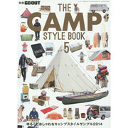 THE CAMP STYLE BOOK 5 [ムックその他]