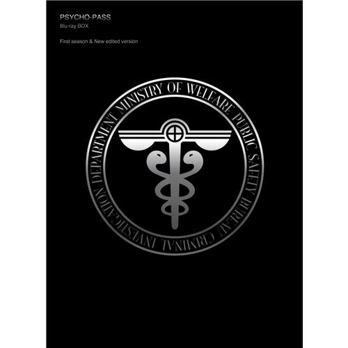 『PSYCHO-PASS サイコパス』 Blu-ray BOX [Blu-ray Disc]